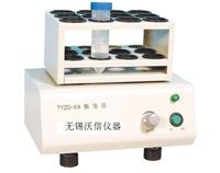 50ml離心管專用振蕩器 VSZD-IIA