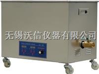 工業款超聲波清洗機 VS-040AL