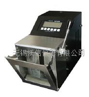 無菌均質器(溫控型) VOSHIN-400W