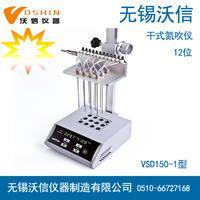 干式氮吹仪 DN-12A