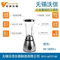 大容量組織勻漿機 VS-1800YJ