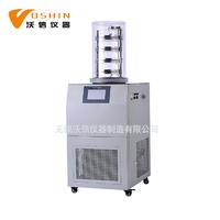 冷冻干燥机 VS-802A