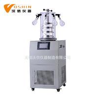 冷凍干燥機 VS-802D