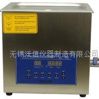 雙頻基本型超聲波清洗機 VS22-600B
