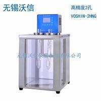 烏氏粘度測定儀-2孔高精度 VOSHIN-2HNG