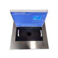 黑體恒溫槽 VS-GDH-1015H