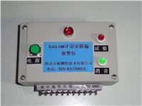 计量泵膜漏报警仪