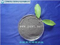 水解聚丙烯腈钠盐(Na-HPAN)
