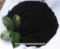 水产养殖用腐植酸钠(维特助剂13879996794) XY-S1