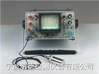 CTS-23型超聲探傷儀