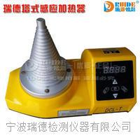 塔式感应轴承加热器DCL-T厂家