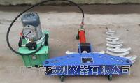 瑞德SM-215D臥式液壓電動彎管機