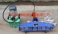 臥式液壓電動彎管機SM-214D價格