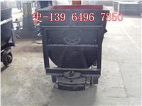 MGC1.1-6固定式矿车中煤fun88体育注册值得信赖  MGC1.1-6