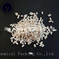 China factory direct sale sulfur recovery catalyst