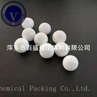 China factory direct sale Porous Ceramic Ball