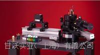 廣角動靜態激光光散射儀  BI-200SM