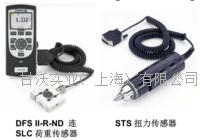 DFS2-R-ND數顯測力計 DFS2-R-ND數顯測力計