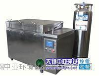 ZY/YDSL液氮低温箱