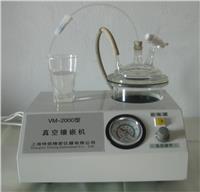 VM-2000金相鑲嵌機