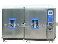 可程式高低温冲击试验箱 GX-3000-3170LT