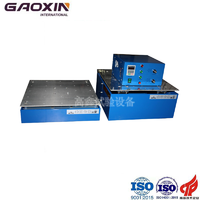 电磁振动试验台-简单谐振系列 GX-600