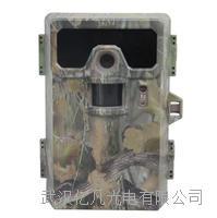 歐尼卡AM-999V野生動物監測相機紅外監測儀 AM-999V