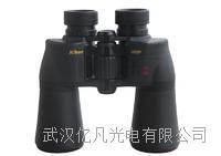 日本Nikon(尼康)ACULON閱野 A211 10X50雙筒望遠鏡 A211 10X50