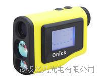 歐尼卡600AS雙屏顯示測距測高儀 600AS