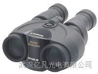日本佳能BINOCULARS 10×30 IS II 雙眼望遠鏡 現貨供應 10×30 IS II