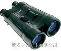 德國蔡司526000普羅式20x60S防抖雙筒望遠鏡 正品行貨 526000 20x60S