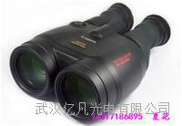日本佳能望遠鏡18*50IS|佳能高倍高清望遠鏡總代理 18*50IS