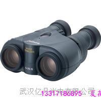 日本佳能8*25IS防抖望遠鏡|佳能穩像儀總代理 8*25IS