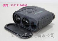 加拿大新康測距儀 新康LRM2200SI中國總代理 供應新康LRM2200SI LRM2200SI