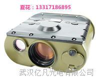 紐康測距儀中國總代理 超遠軍公用品LRB21K測距2萬米 LRB21K
