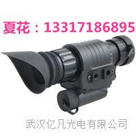 現貨供應Onick NVG-S微光夜視儀 夜視儀報價 NVG-S