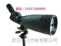 供應Onick觀鳥鏡BD80 變倍觀鳥鏡報價 BD80