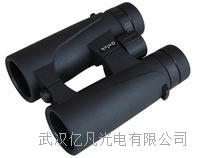 歐尼卡(Onick)望遠鏡極目10*42武漢地區供應 極目10*42