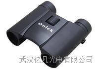 【武漢望遠鏡供應】Onick旅行者8x25DCF望遠鏡 旅行者8x25DCF