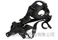 【頭盔式夜視儀】歐尼卡OnickNVG-H頭盔式夜視儀|歐尼卡夜視儀中國總代理 NVG-H