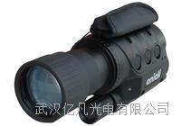 【歐尼卡夜視儀】onick夜視儀NK-600|數碼拍照夜視儀|歐尼卡中國總代理 NK-600
