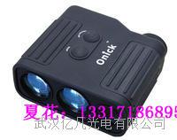 電力電路巡視測距儀歐尼卡2000L 2000L