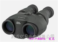 雙筒望遠鏡防抖穩像儀日本Canon佳能10X30IS 中國總代理