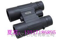 望遠鏡品牌排行第一Onick(歐尼卡)天眼EYESKY係列10x42雙筒望遠鏡追求卓越 讓美景盡收眼底 10x42