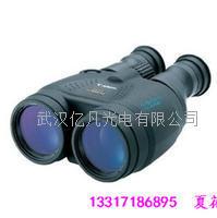 日本Canon(佳能)15X50IS雙筒望遠鏡防抖穩像儀 全天候、超強佳能光學實力 內置圖像穩定器(IS),防抖無憂 超高倍率15x 15X50IS雙筒望遠鏡防抖穩像儀