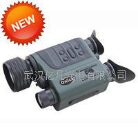 Onick(歐尼卡)NB-500數碼雙筒單目夜視儀