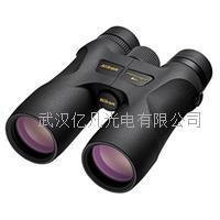 日本Nikon(尼康)PROSTAFF 7S  8x42雙筒望遠鏡