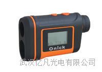 2019年新款帶藍牙多功能激光測距儀  歐尼卡Onick2200B