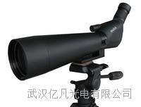 歐尼卡Onick20-60x82ED微光夜視充氬防水高倍高清變倍觀景鏡