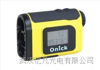 電力工程巡視歐尼卡Onick1500AS升級版多功能激光測距儀